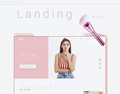 Landing page Beauty Secret. Сайт для салона красоты
