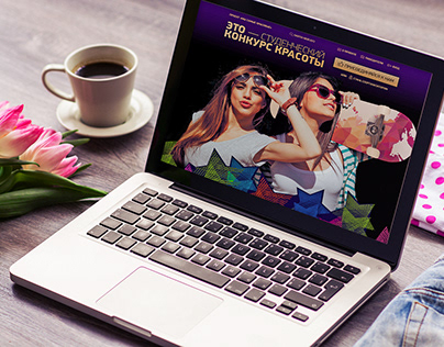We Most Beautiful   Web Site