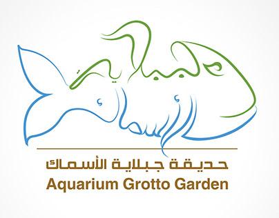 "re-branding""Aquarium Grotto-جبلاية الأسماك"" unofficial"