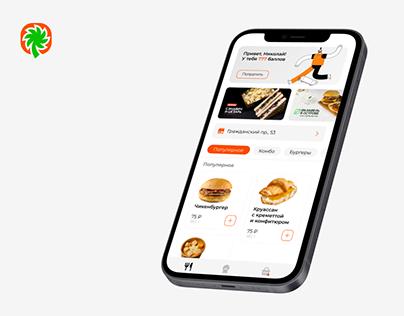 Ostrov Foodtech App