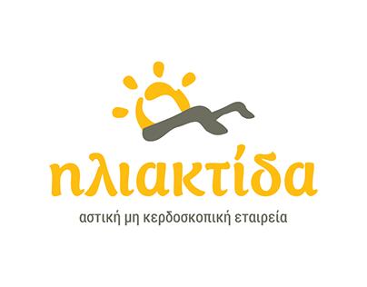 Ηλιακτίδα A.M.K.E | Non-Profit Organization Branding