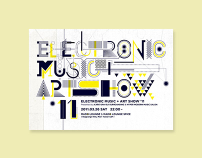 ELECTRONIC MUSIC + ART SHOW '11