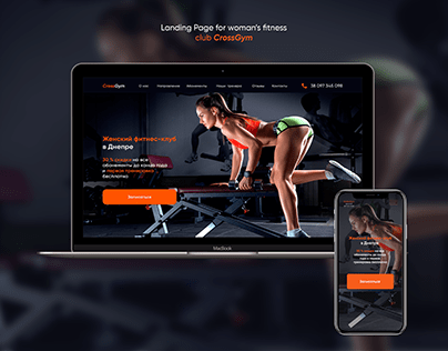 Landing page for woman's fitness club CrossGym