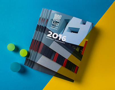 Ayb Foundation Annual Report