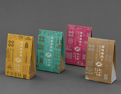 Pork Products Packaging Design / 新四海肉脯系列包裝