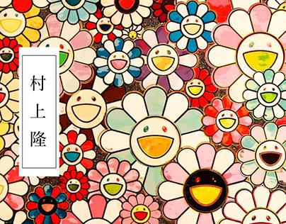 Takashi Murakami Artist Book