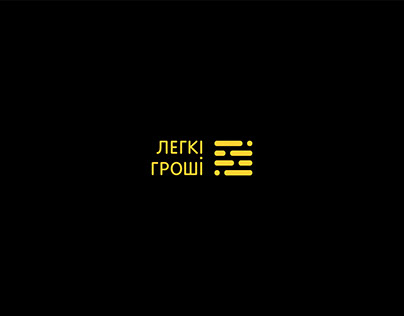 Corporate identity for pawnshop Lehki Hroshi