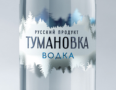 Tumanovka | Vodka
