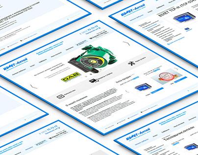 Vzljotaltay. Design, HTML&CSS. 2015