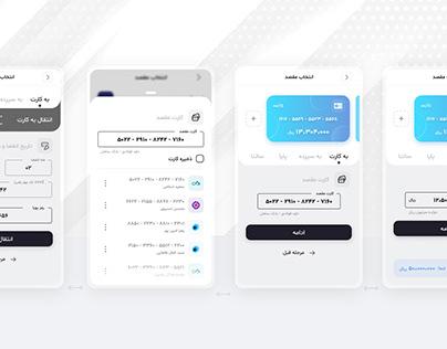 Mobile Bank Application conceptual design.