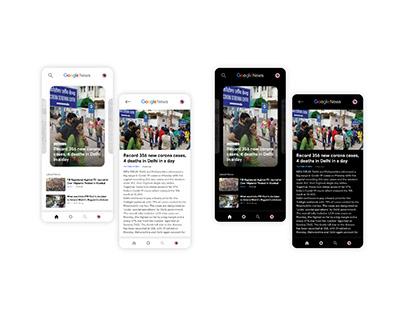 Google News App UI