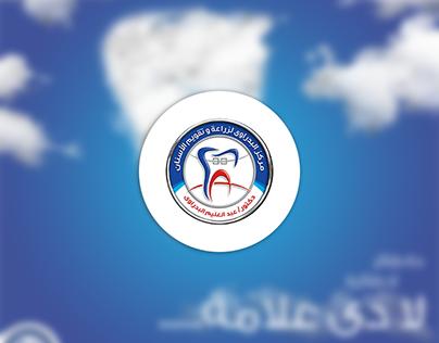 Badrawy Dental Clinic Social Media Posts.