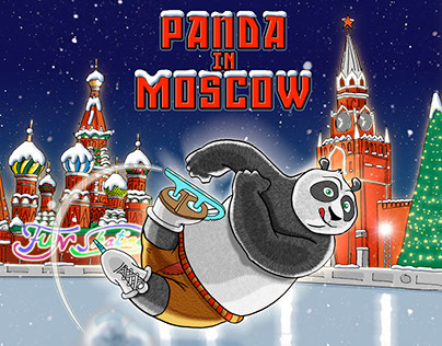 Panda in Moscow