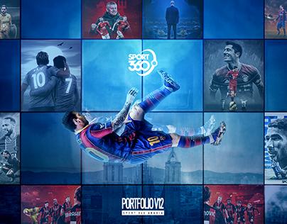 Sport 360 Portfolio 12.0