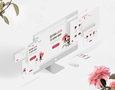 Flowers - UI/UX Design