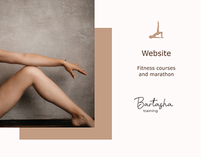 Bartasha training | Website