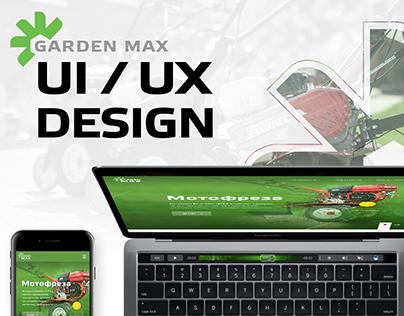GardenMax - UI/UX