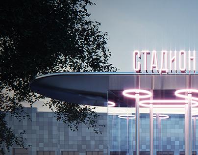 """""""Stadium Metallurg"""" bus stop"""