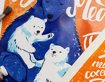 Рекламная кампания для Новосибирского зоопарка