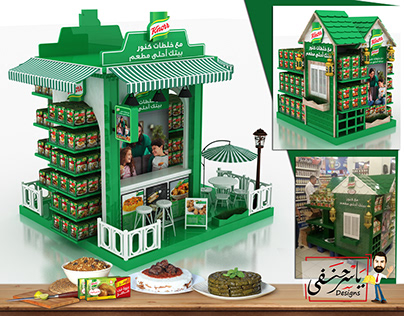 Knorr Campaign