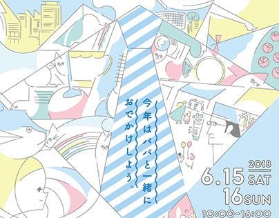 Marutama Ichi Poster