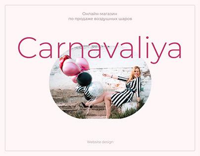 Carnavaliya   Websait for an online balloon store