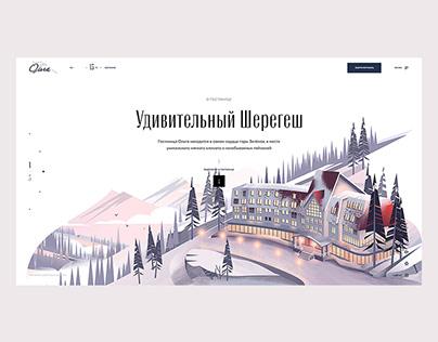 OLGA HOTEL | website