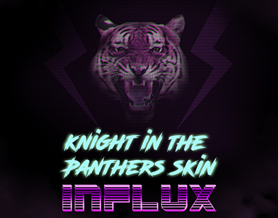 The Knight in the Panther's Skin Influx - Concept art