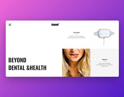 Dentist clinic website