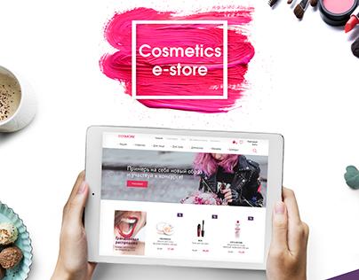 Cosmetics e-shop