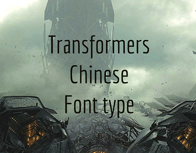 Remake The Chinese Fontype of Transformers