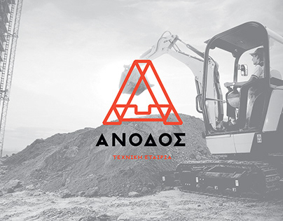 Anodos | Branding For Engineering Company