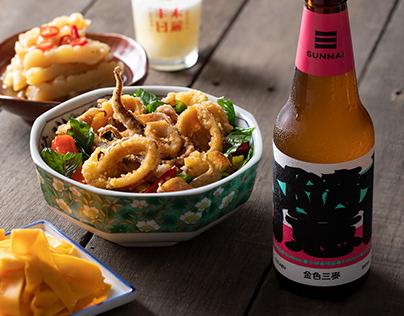 小辦桌啤酒|Food Photography