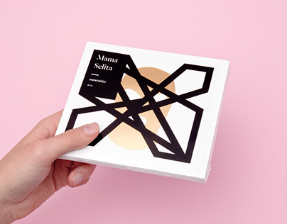 Mama Selita / Materialists (cover & packaging design)