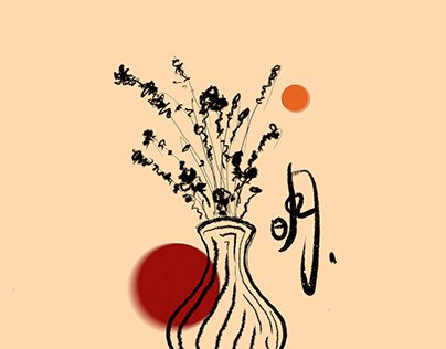 Flower with vase (moon and sun)
