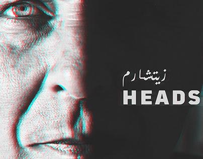 Calligraffit Script |The Charm HEADS|