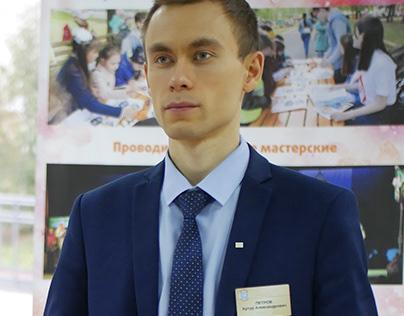 АРТУР ПЕТРОВ - Личный помощник онлайн-предпринимателя