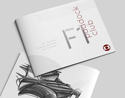 Identidade Visual Camarote Rede Globo – GP Brasil F1