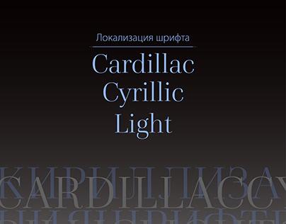 Localization of font Cardillac Light