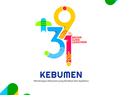 Anniversary Logo Districts in Indonesia - Number 391