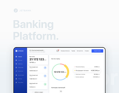Jetbank — Online banking