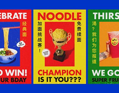 Hey Noodles Brand Identity