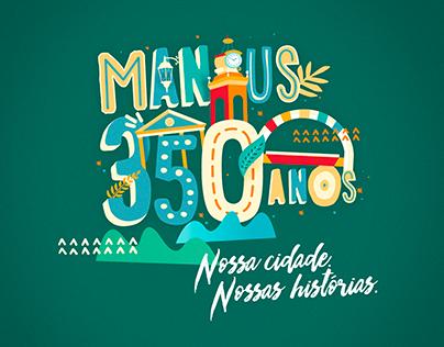 Prefeitura de Manaus - Sugestão de selo 350 Anos