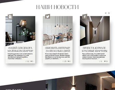 DESIGN LANDING PAGE designer lighting company