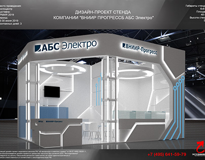 Exhibition Stand Behance : Exhibition stand gazprom on behance zs