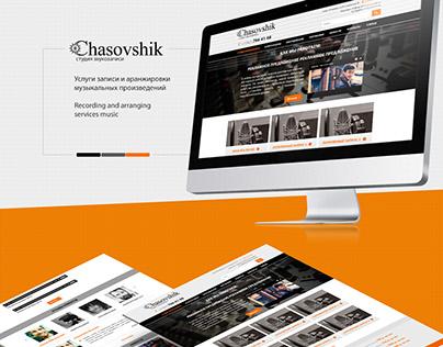 """Дизайн сайта для студии звукозаписи """"Часовщик"""""""