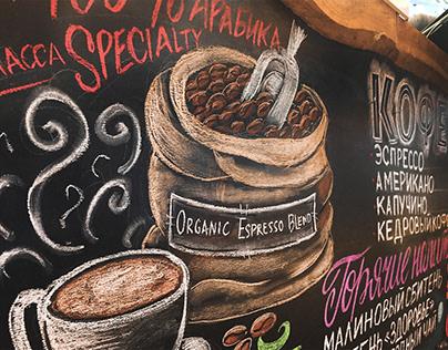Chalkboard art for LavkaLavka vol.2