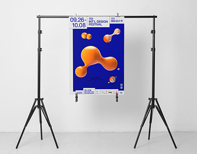 751 Int'l Design Festival 2020
