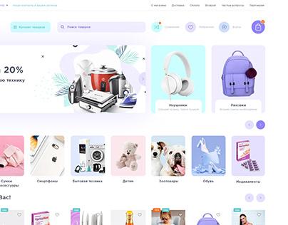 Шаблон для маркетплейса / Template marketplace