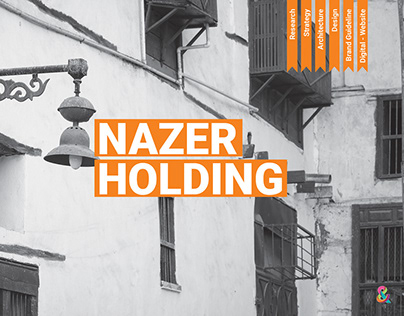 Nazer Holding